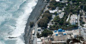 Playas Santorini
