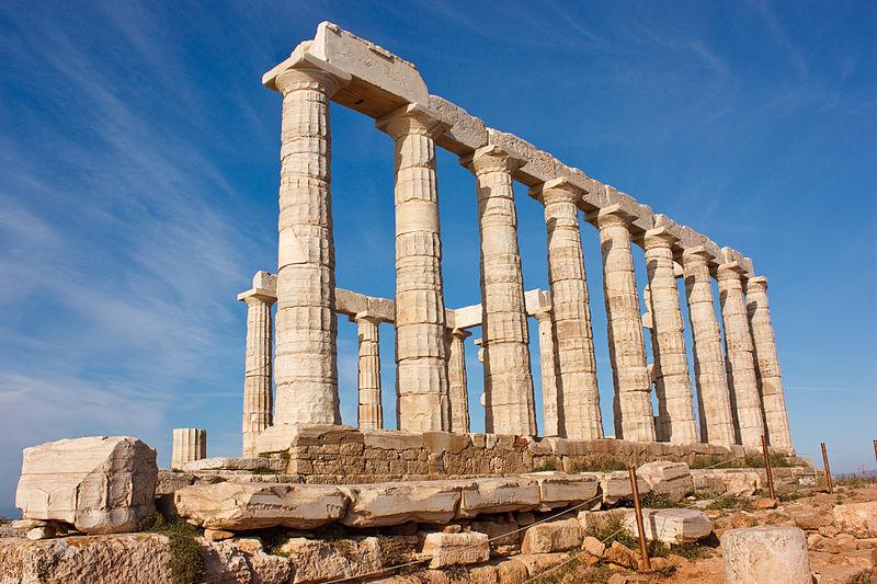 Viaje Atenas